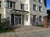 Квартиры,  Московская область Красногорск, цена 5 500 000 рублей, Фото