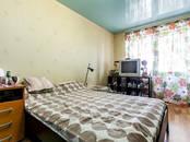 Квартиры,  Краснодарский край Краснодар, цена 2 000 000 рублей, Фото