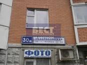 Квартиры,  Москва Люблино, цена 8 500 000 рублей, Фото