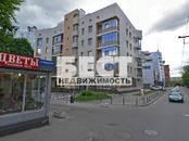 Квартиры,  Москва Белорусская, цена 56 000 000 рублей, Фото