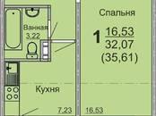 Квартиры,  Челябинская область Другое, цена 850 000 рублей, Фото