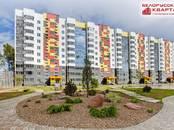 Квартиры,  Калужская область Обнинск, цена 3 985 000 рублей, Фото