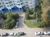 Квартиры,  Нижегородская область Нижний Новгород, цена 2 270 000 рублей, Фото