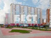 Квартиры,  Московская область Домодедово, цена 2 980 000 рублей, Фото