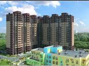 Квартиры,  Московская область Балашиха, цена 3 940 000 рублей, Фото
