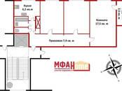 Квартиры,  Санкт-Петербург Гражданский проспект, цена 1 900 000 рублей, Фото