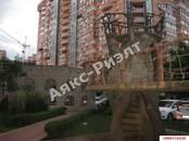 Квартиры,  Краснодарский край Краснодар, цена 5 850 000 рублей, Фото