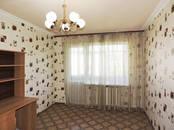 Квартиры,  Краснодарский край Краснодар, цена 2 670 000 рублей, Фото