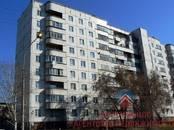 Квартиры,  Новосибирская область Новосибирск, цена 3 099 000 рублей, Фото