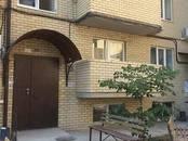 Квартиры,  Краснодарский край Краснодар, цена 1 180 000 рублей, Фото