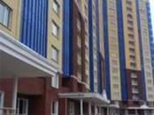 Квартиры,  Московская область Дмитров, цена 2 850 000 рублей, Фото