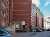 Квартиры,  Рязанская область Рязань, цена 2 300 000 рублей, Фото