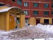 Офисы,  Рязанская область Рязань, цена 1 750 000 рублей, Фото