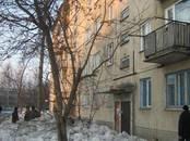 Квартиры,  Новосибирская область Новосибирск, цена 1 398 000 рублей, Фото
