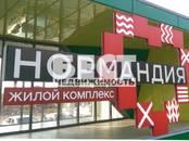 Квартиры,  Москва Медведково, цена 5 936 490 рублей, Фото