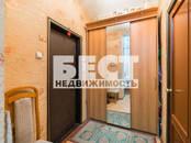 Квартиры,  Москва Тверская, цена 16 500 000 рублей, Фото