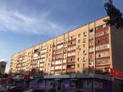 Квартиры,  Московская область Люберцы, цена 6 999 000 рублей, Фото