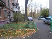Квартиры,  Московская область Пушкино, цена 2 300 000 рублей, Фото