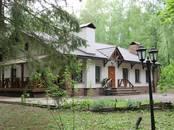 Дома, хозяйства,  Москва Другое, цена 59 990 000 рублей, Фото