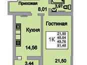 Квартиры,  Саратовская область Саратов, цена 1 450 000 рублей, Фото