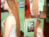 Красота, внешний вид,  Волосы Наращивание волос, цена 5 999 рублей, Фото