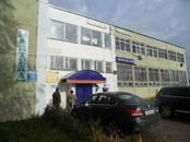 Другое,  Смоленская область Другое, цена 52 000 рублей/мес., Фото