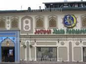 Здания и комплексы,  Москва Чистые пруды, цена 400 000 000 рублей, Фото