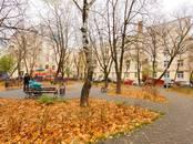 Квартиры,  Москва Маяковская, цена 13 300 000 рублей, Фото