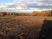 Земля и участки,  Московская область Серпуховский район, цена 609 470 рублей, Фото