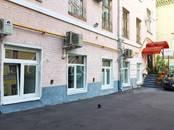 Другое... Разное, цена 118 000 000 рублей, Фото