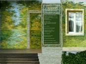Другое,  Рязанская область Рязань, цена 4 050 000 рублей, Фото