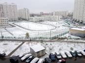 Квартиры,  Московская область Подольск, цена 9 750 000 рублей, Фото