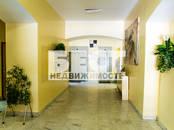 Квартиры,  Москва Парк культуры, цена 43 000 000 рублей, Фото