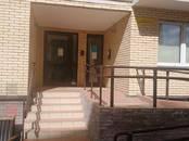 Квартиры,  Московская область Звенигород, цена 5 300 000 рублей, Фото