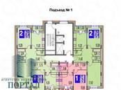 Квартиры,  Московская область Подольск, цена 2 380 000 рублей, Фото