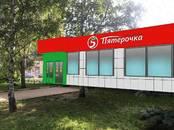 Офисы,  Москва Преображенская площадь, цена 79 000 000 рублей, Фото