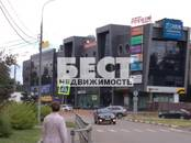 Квартиры,  Московская область Одинцово, цена 5 092 758 рублей, Фото