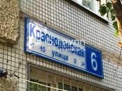 Квартиры,  Москва Волжская, цена 6 490 000 рублей, Фото
