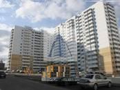 Квартиры,  Краснодарский край Новороссийск, цена 2 690 000 рублей, Фото