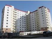 Квартиры,  Краснодарский край Новороссийск, цена 4 690 000 рублей, Фото