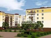 Квартиры,  Московская область Звенигород, цена 2 300 000 рублей, Фото