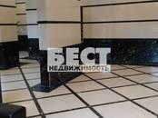 Квартиры,  Москва Новые черемушки, цена 32 000 000 рублей, Фото