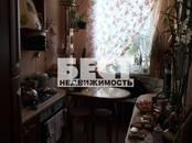 Квартиры,  Москва Проспект Мира, цена 20 000 000 рублей, Фото