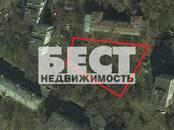 Офисы,  Москва Алексеевская, цена 300 000 000 рублей, Фото