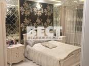 Квартиры,  Москва Выхино, цена 10 200 000 рублей, Фото
