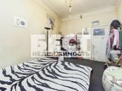 Квартиры,  Москва Арбатская, цена 75 000 000 рублей, Фото