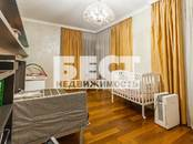 Квартиры,  Москва Славянский бульвар, цена 380 000 рублей/мес., Фото