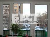Квартиры,  Москва Тульская, цена 6 200 000 рублей, Фото