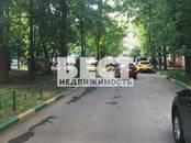 Квартиры,  Москва Войковская, цена 10 500 000 рублей, Фото