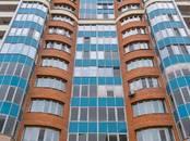 Офисы,  Москва Новые черемушки, цена 70 400 рублей/мес., Фото